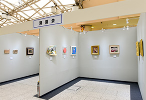 Sakuryokai, the group of representative artists of Japan