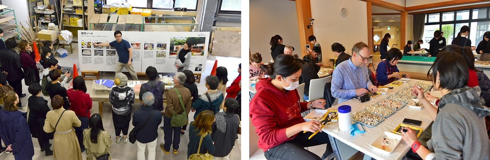 Left: Atelier tour (Explanation of public art production) Right:Workshop (Experience artwork using ceramic and stained glass)